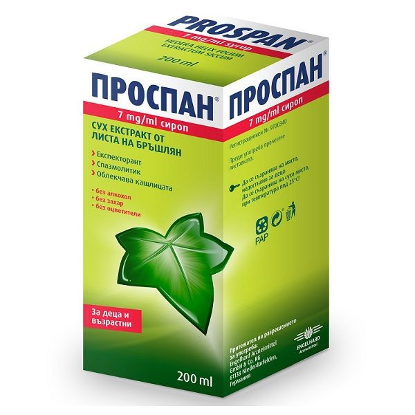 Проспан Сироп за кашлица х200 мл