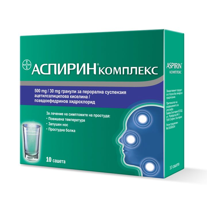 Bayer Аспирин комплекс 500 mg / 30 mg х10 сашета