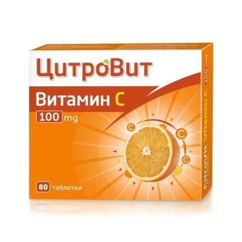 Цитровит Витамин Ц за висок имунитет 100мг х80 таблетки Actavis