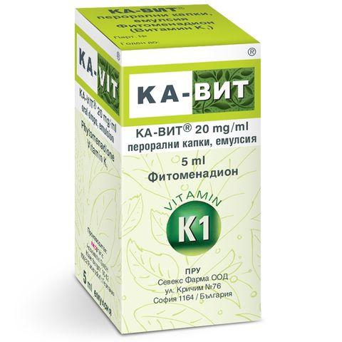 Ка - Вит Витамин К1 Капки х5 мл