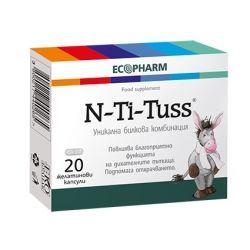 Ен-Ти-Тус Билкова комбинация за кашлица х20 капсули