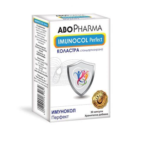 Имунокол Перфект Коластра за имунитет 300мг х30 капсули Abopharma