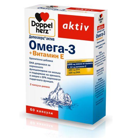 Doppelherz Aktiv Омега-3 + Витамин Е х60 капсули
