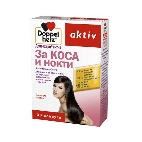 Doppelherz Aktiv Витамини за коса и нокти х30 таблетки