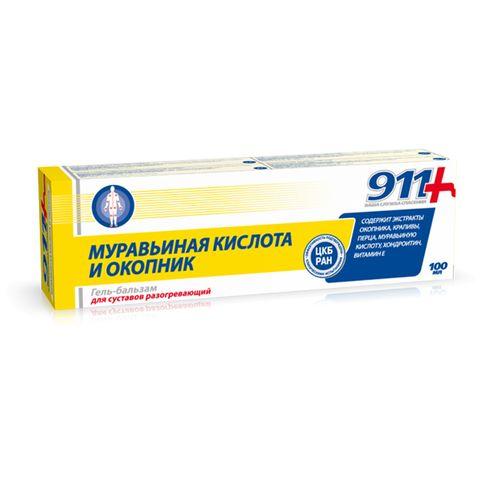 911 Мравчена киселина и Окопник Масажен гел-балсам за тяло при болки в мускулите и ставите х100 мл