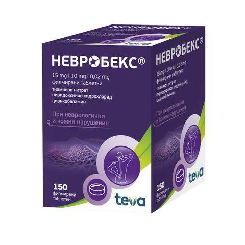 Невробекс х150 таблетки
