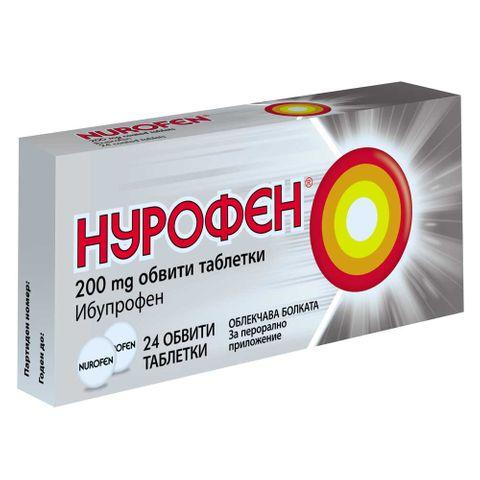 Нурофен 200мг х24 таблетки