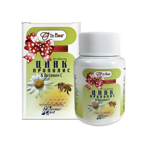 Прополис, Витамин C и Цинк Таблетки за смучене при понижен имунитет х60 броя
