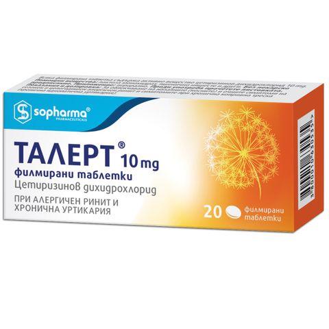Талерт при алергии 10мг х20 таблетки Sopharma
