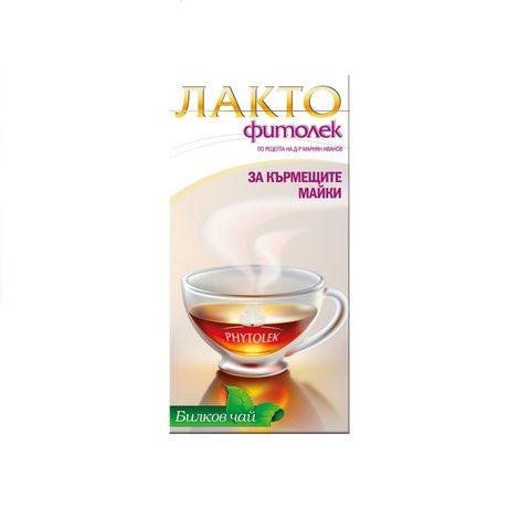 Фитолек Лакто Билков чай за кърмещите майки х20 пакетчета