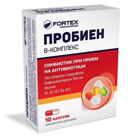 Fortex Пробиен В-Комплекс х10 капсули