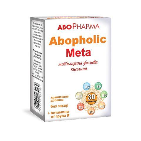 Абофолик Мета метилирана фолиева киселина х30 таблетки Abopharma