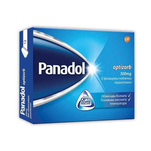 GSK Панадол Оптизорб при болка и висока температура 500 мг х12 таблетки