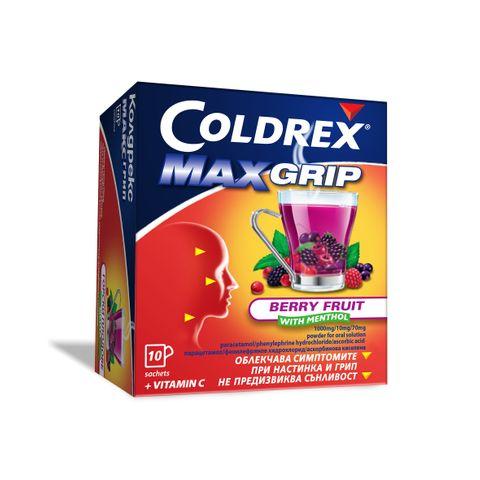 Колдрекс МаксГрип Горски плодове при настинка и грип x10 сашета