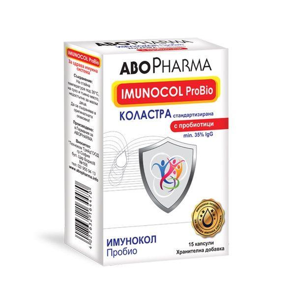 Имунокол Перфект ПроБио пробиотици + коластра за имунитет х15 капсули Abopharma