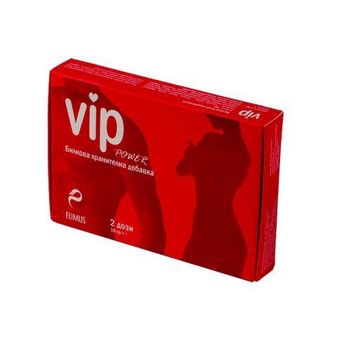 VIP Power Сексуален стимулант с епимедиум х2 дози