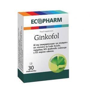Гинкофол Гинко Билоба за памет и концентрация 60мг х30 таблетки