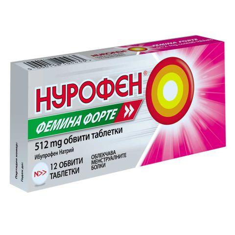 Нурофен Фемина Форте при менструални болки х12 таблетки