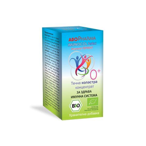 Имунокол Перфект течна коластра х60 мл Abopharma