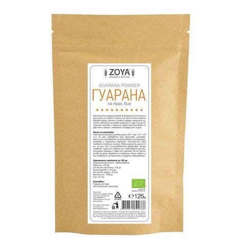 Zoya Гуарана на прах, био х125 грама