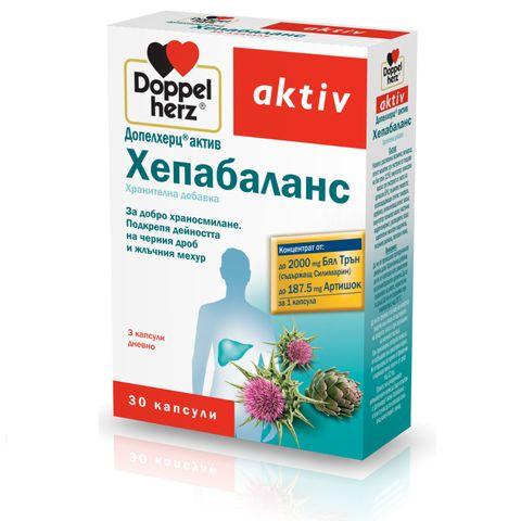 Doppelherz Aktiv Хепабаланс грижа за черния дроб х30 капсули