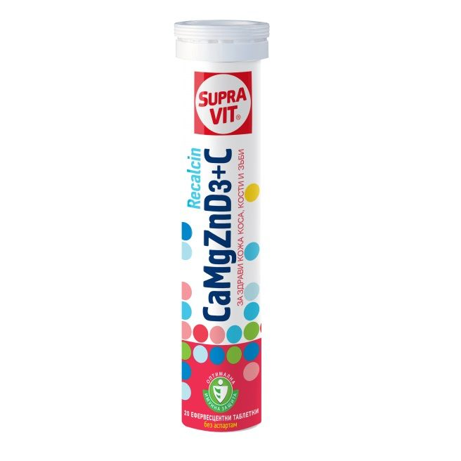 Supravit Recalcin За здрави и красиви кожа, кости, зъби и нокти x20 ефервесцентни таблетки