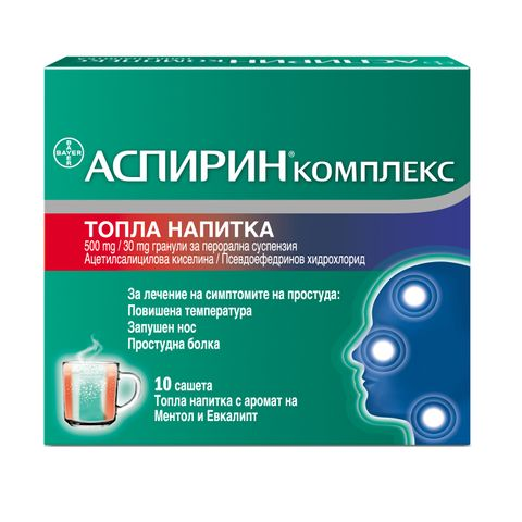 Bayer Аспирин Комплекс топла напитка при простуда и грип х10 сашета