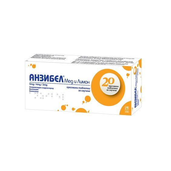 Анзибел Мед и Лимон Таблетки за смучене при възпаления на гърлото х20 бр Nobel Pharma