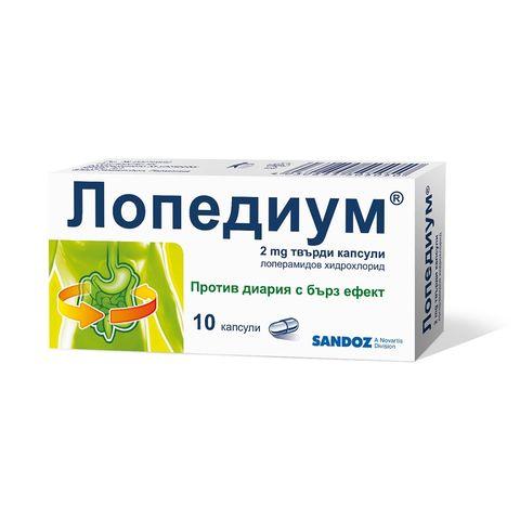 Sandoz Лопедиум против диария с бърз ефект 2мг х10 твърди капсули