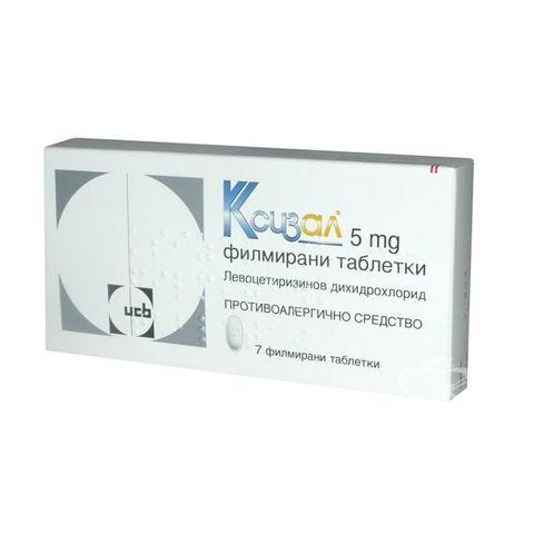 Ксизал при алергии 5 мг х7 таблетки