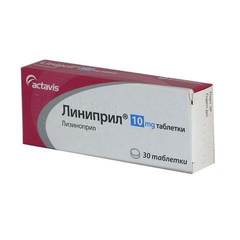 Линиприл 10 mg х30 таблетки