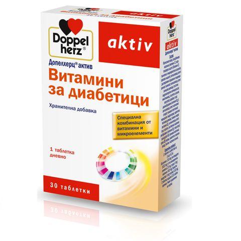 Doppelherz Aktiv Витамини за диабетици x30 таблетки