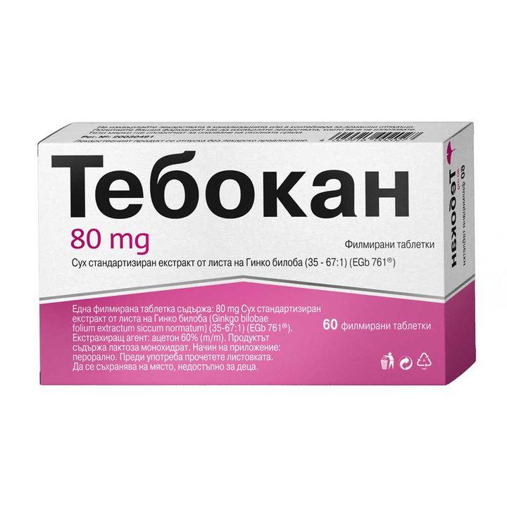 Тебокан 80 мг х60 филмирани таблетки Naturprodukt