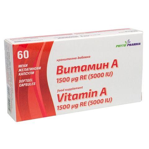 Фитофарма Витамин А 5000 IU х60 капсули