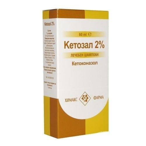 Химакс Фарма Кетозал 2% Лечебен шампоан за коса х60 мл