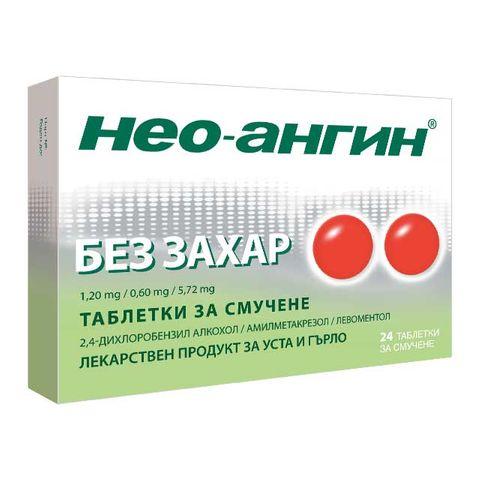 Нео-Ангин Таблетки за смучене без захар при възпалено гърло х24 бр