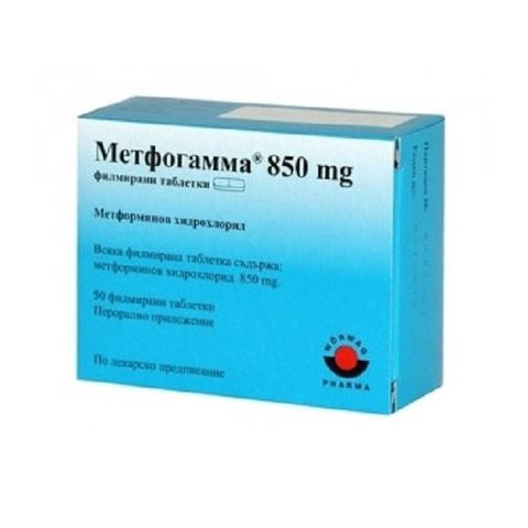 Метфогамма 850 х90 филмирани таблетки
