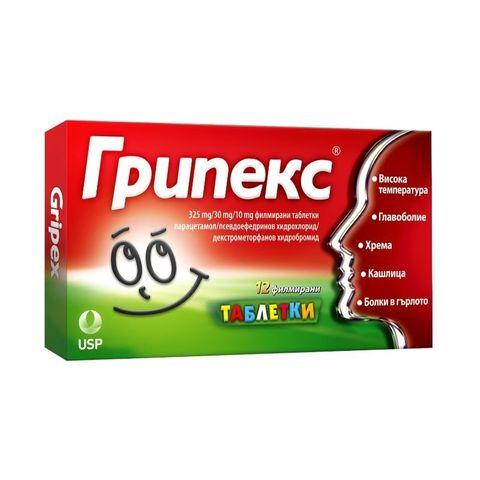 Грипекс при простуда и грип х12 таблетки