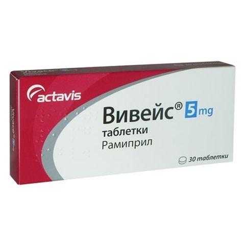 Вивейс 5 mg х30 таблетки
