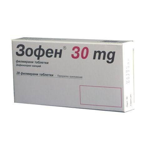 Зофен 30 mg х28 филмирани таблетки
