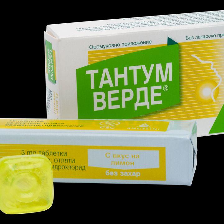 Тантум Верде с вкус на лимон при възпалено гърло и болки в устната кухина 3 мг x20 таблетки за смучене