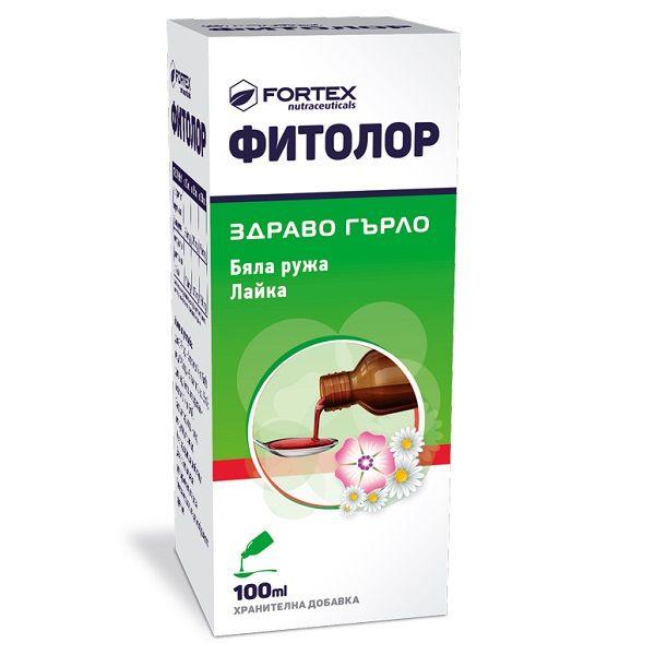 Fortex Фитолор сироп x100мл