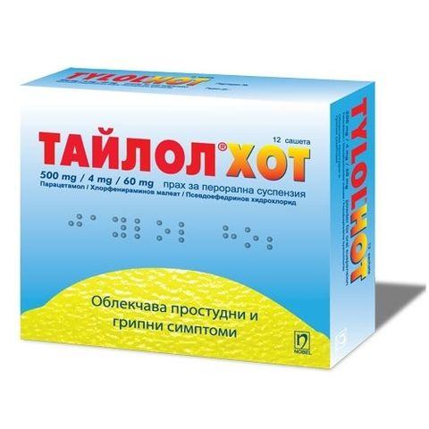Тайлол Хот Прахчета за възрастни при простудни и грипни симптоми с вкус на лимон х 12 бр Nobel Pharma