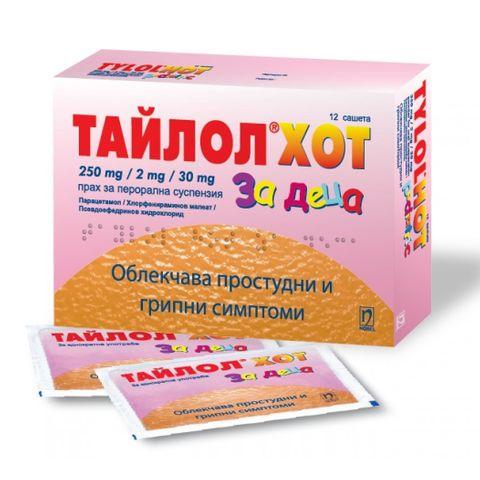 Тайлол Хот Прахчета за деца при простудни и грипни симптоми с вкус на портокал х 12 бр Nobel Pharma