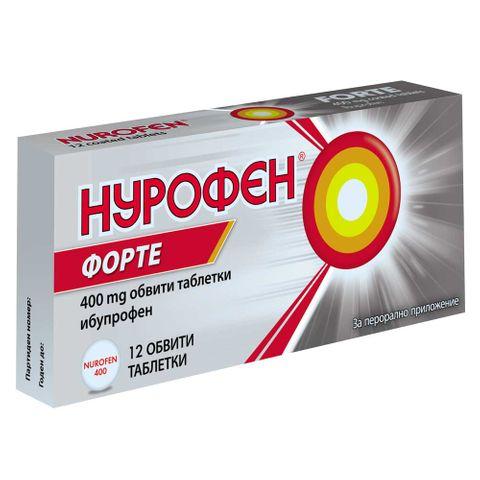 Нурофен Форте 400мг х12 таблетки
