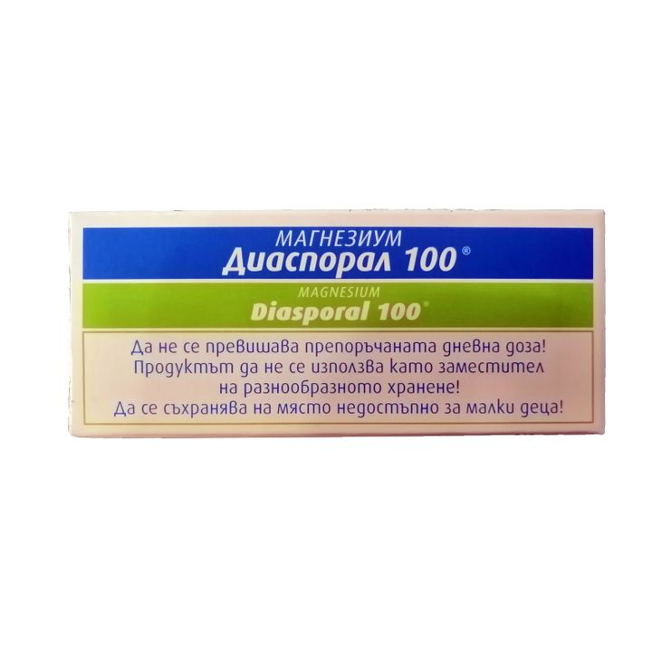 Diasporal Magnesium При дефицит на магнезий 98,6 мг х20 таблетки за смучене