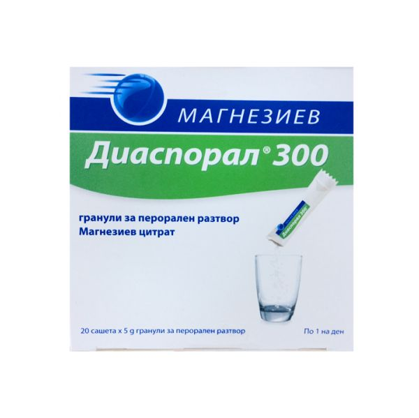 Diasporal  Magnesium при дефицит на магнезий 300 мг х20 сашета