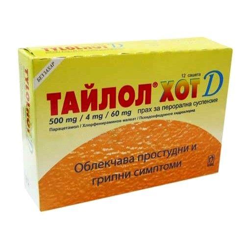 Тайлол Хот Д Прахчета за възрастни при простудни и грипни симптоми с вкус на лимон, без захар х 12 бр Nobel Pharma