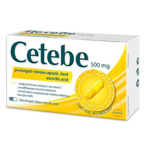 Цетебе Витамин Ц за висок имунитет 500мг х30 капсули с удължено освобождаване Stada