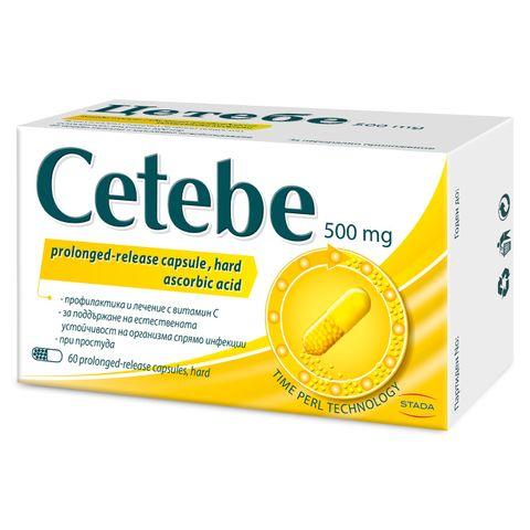 Цетебе Витамин Ц за висок имунитет 500мг х60 капсули с удължено освобождаване Stada
